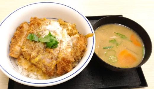 【かつや】メニュー表(とんかつ・カツ丼・サイドメニュー)